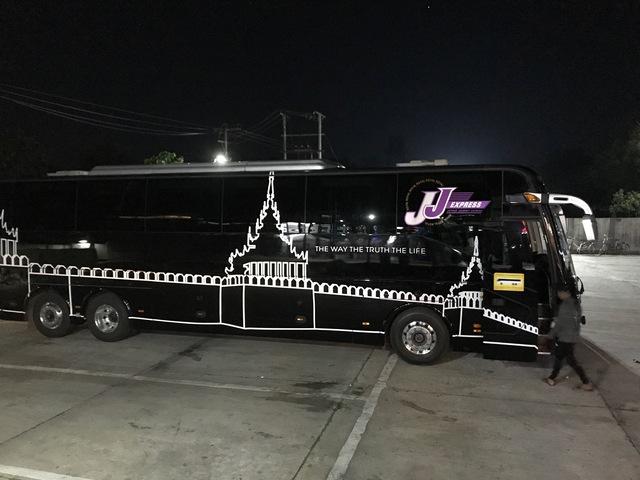 ミャンマー長距離バスJJExpress