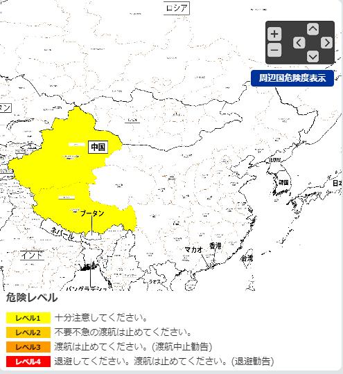中国治安情報