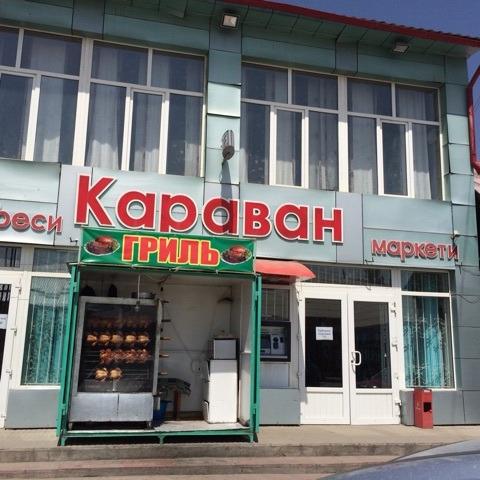 キルギスのスーパー