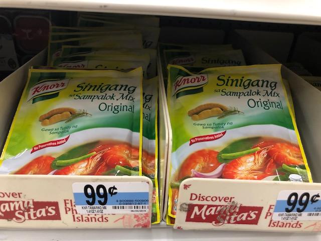 シニガンスープの素