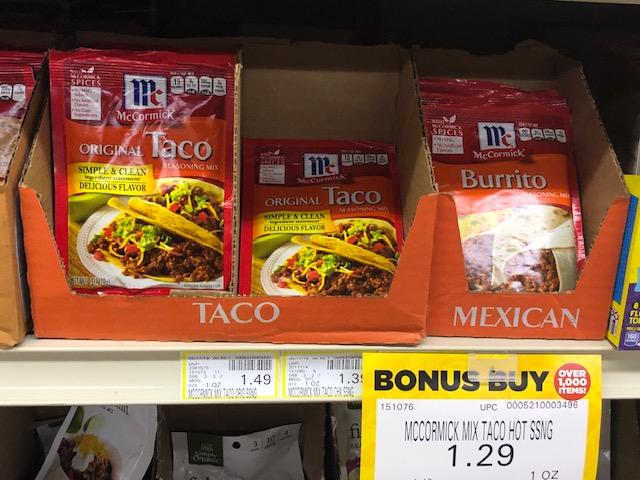 メキシカン調味料