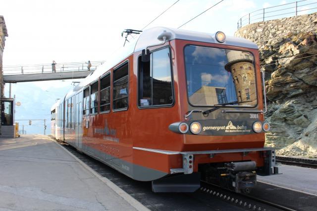ゴルナーグラード鉄道