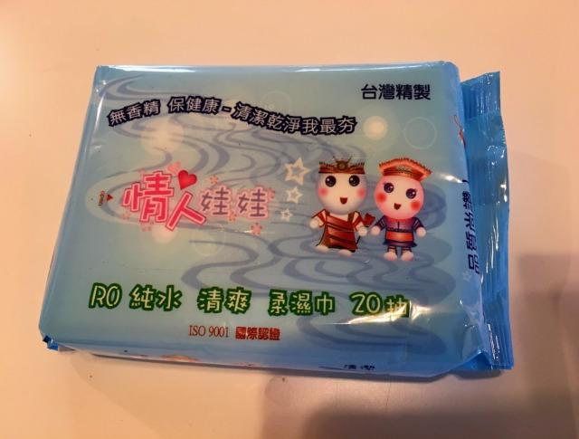 台湾製のウエットティッシュ