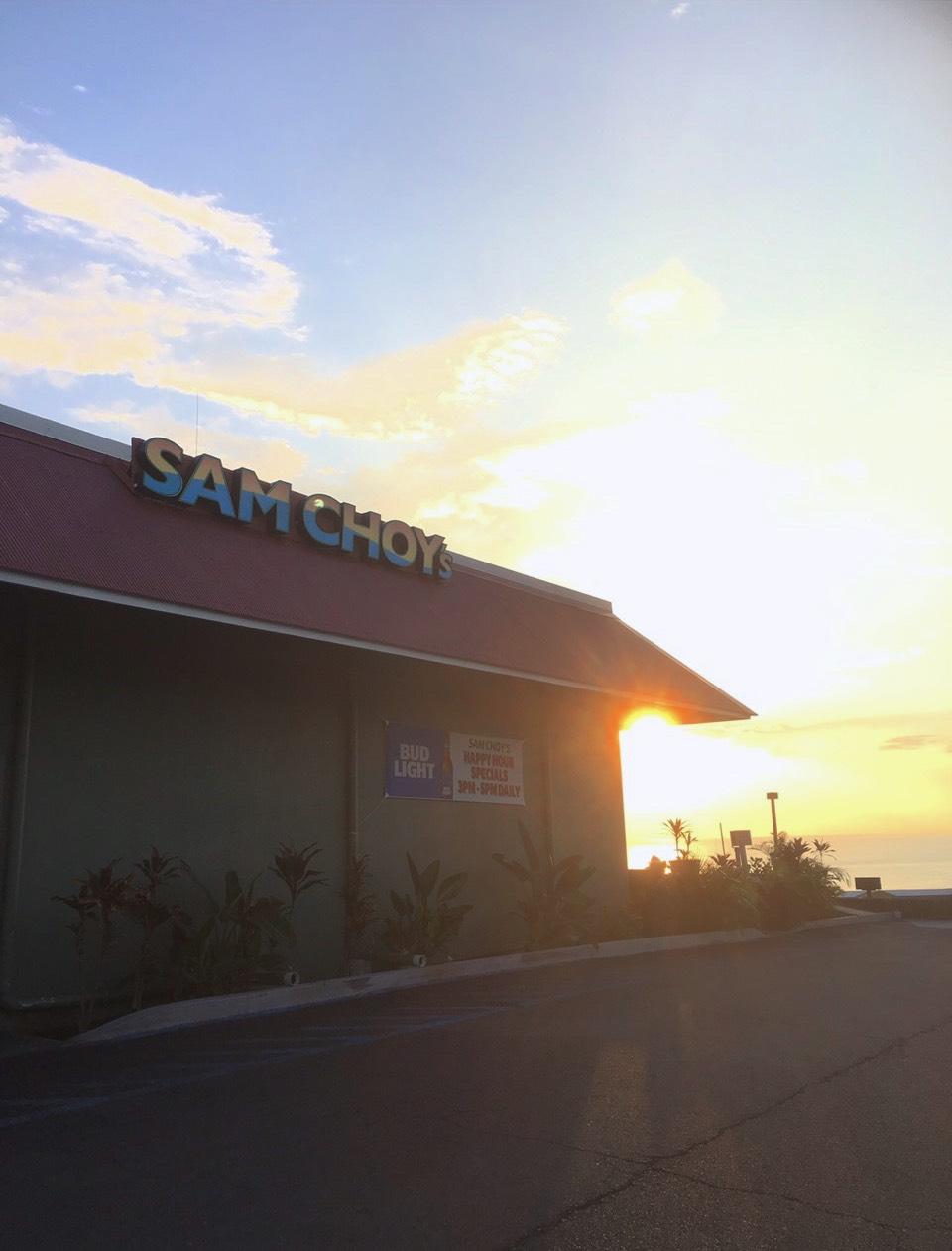ハワイ島SAMCHOY's