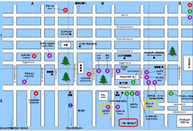 カラコル市内の地図
