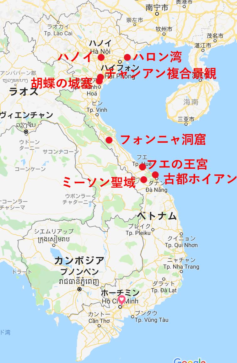 世界遺産の地図