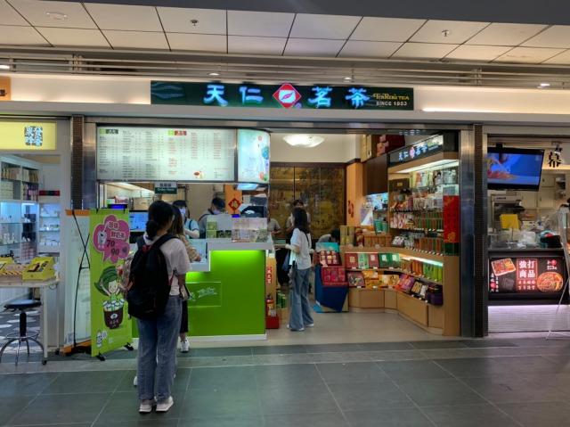 天仁茗茶 臺北站