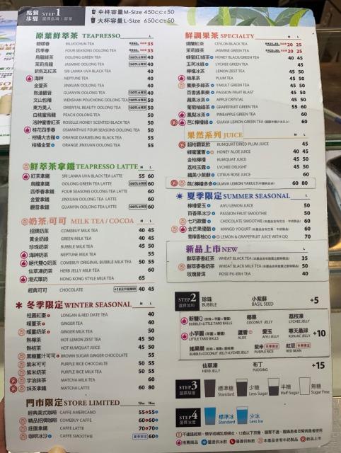 COMEBUY menu