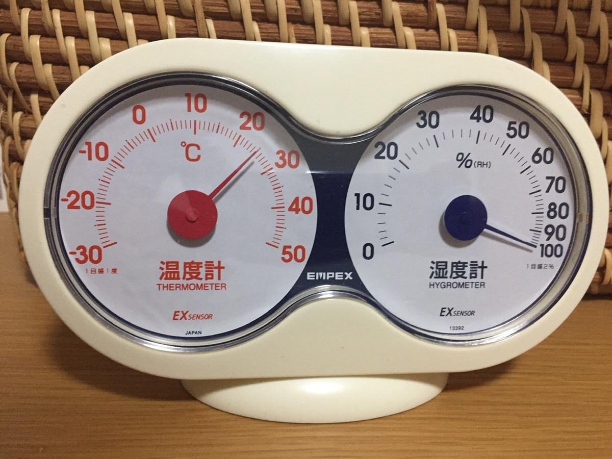 上海湿度計