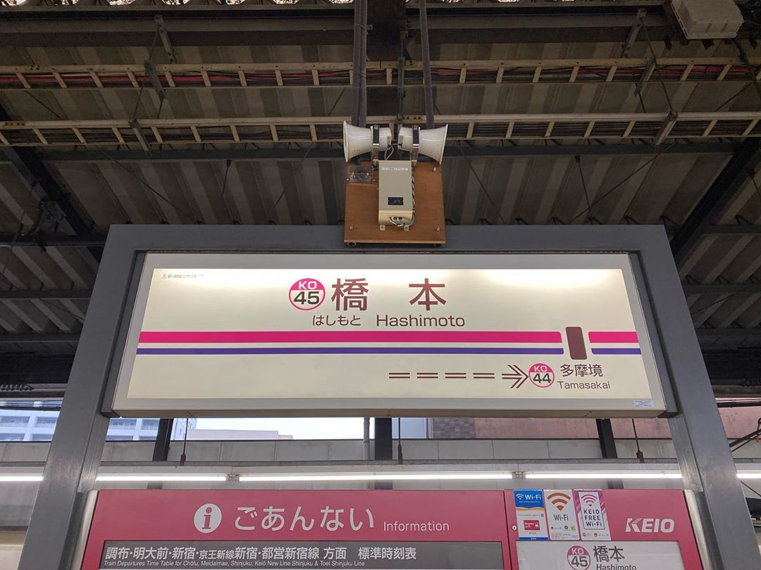 相模原 駅 ピンサロ