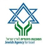 הסוכנות_היהודית