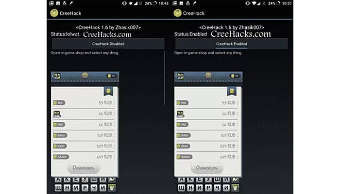 creehack app