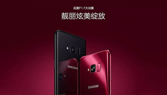 first image of galaxy S