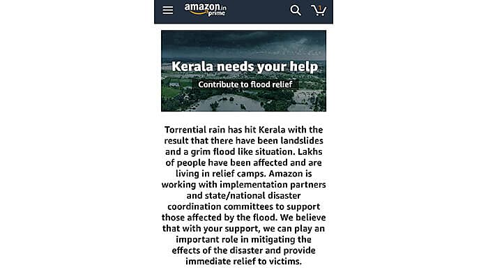 Donate via Amazon India