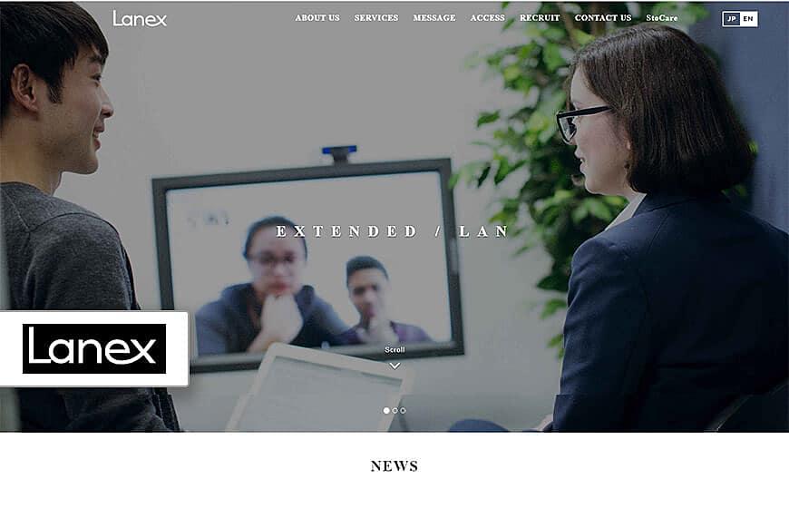 Lanex Corporation
