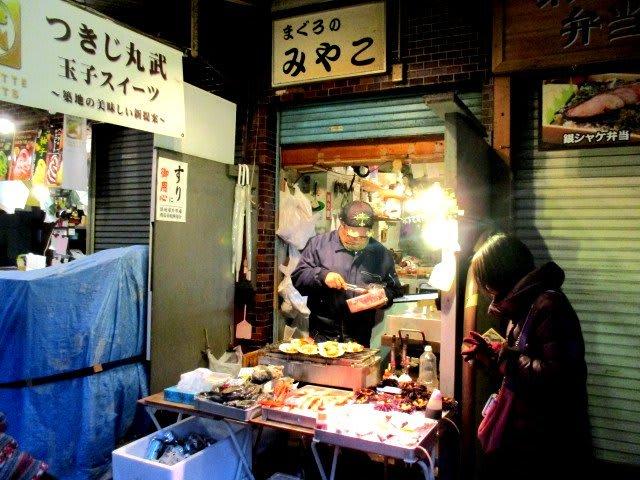 Maguro-no-Miyako