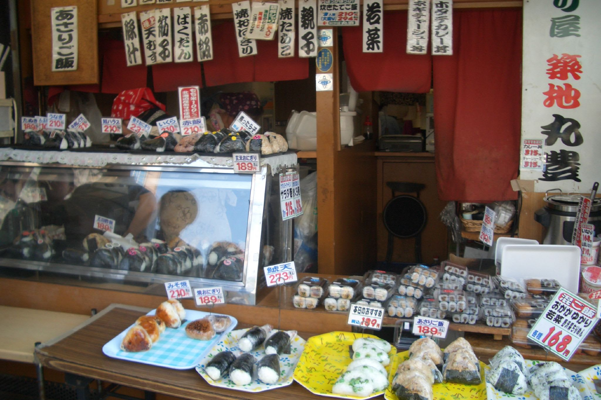 Rice ball: Marutoyo