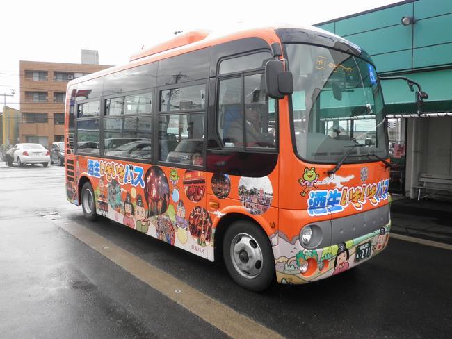 Regional Bus