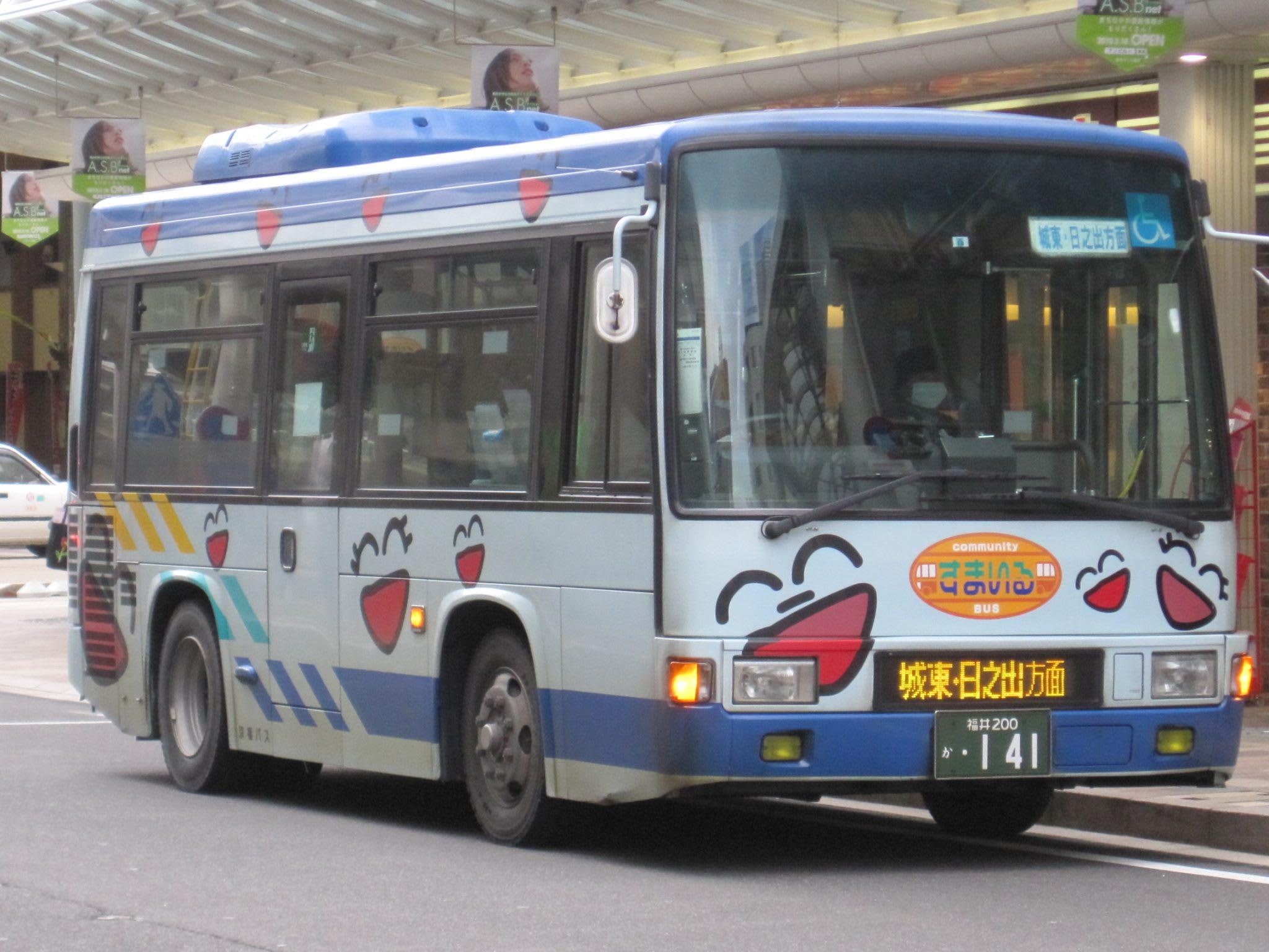 Smile Bus