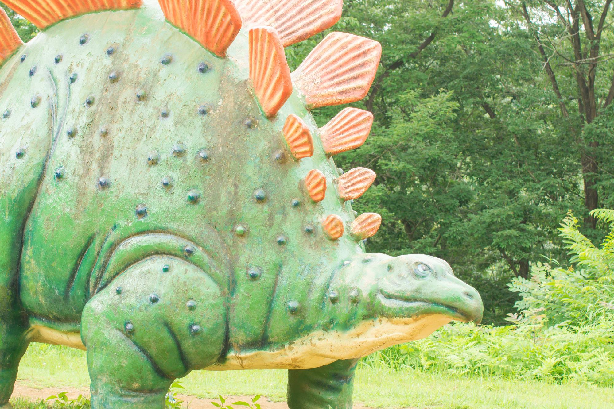 Kaysuyama Dinosaur Park