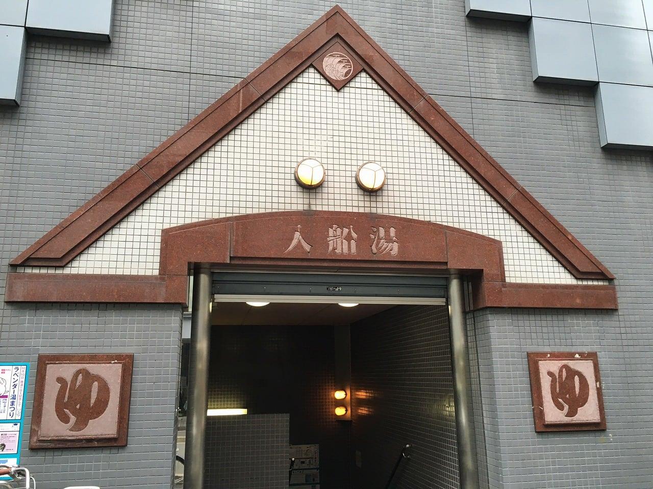 """About """"Irifune Yu"""""""