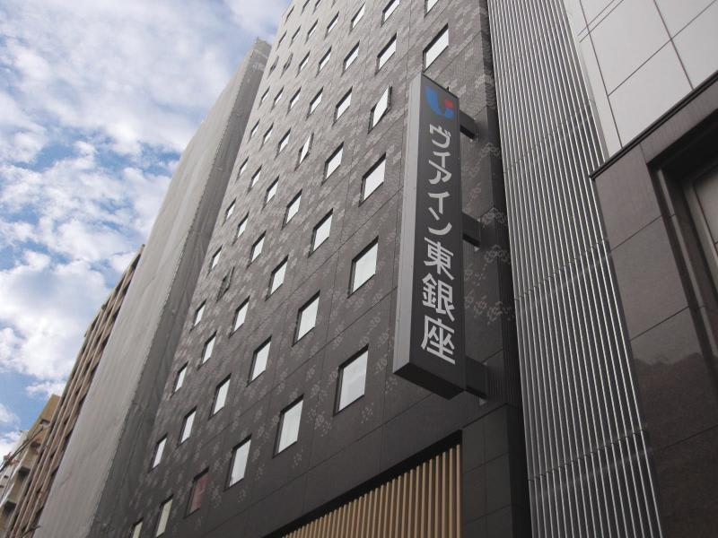 Via Inn Higashi Ginza: stylish business hotel in Ginza