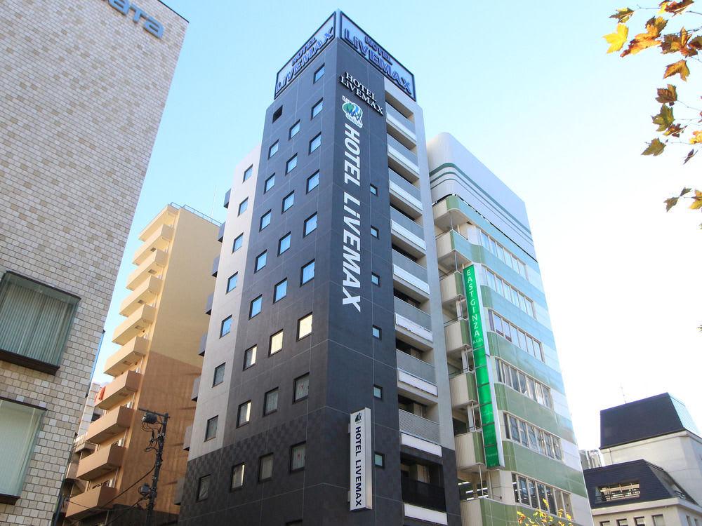 Hotel LiveMax Higashi Ginza: walking distance to Tsukiji Market