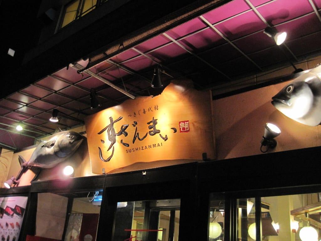 Eat excellent sushi for the beginner!