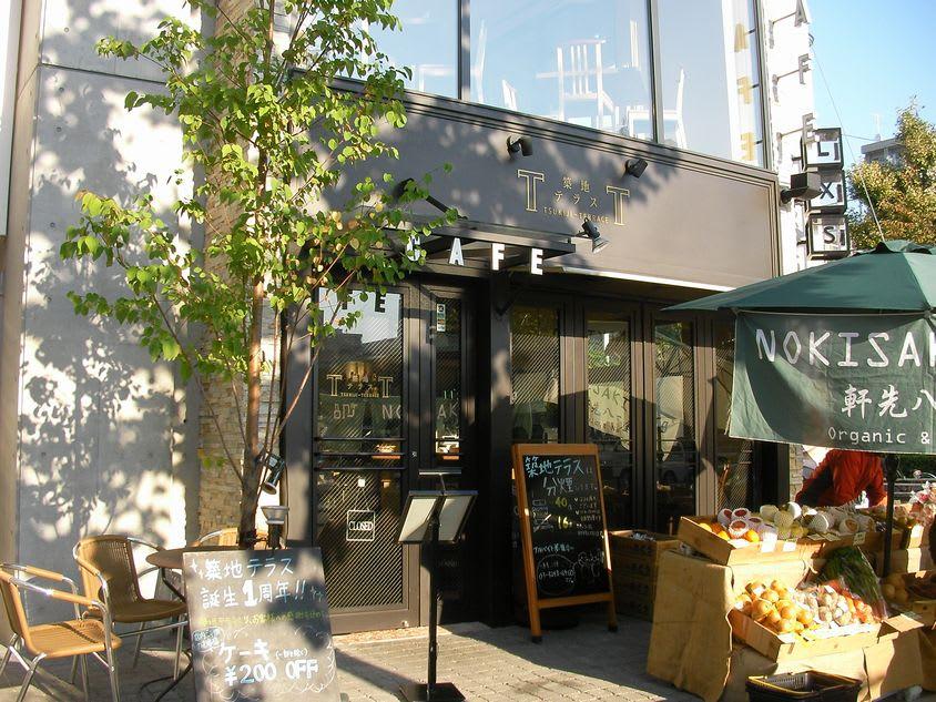 Tsukiji Terrace