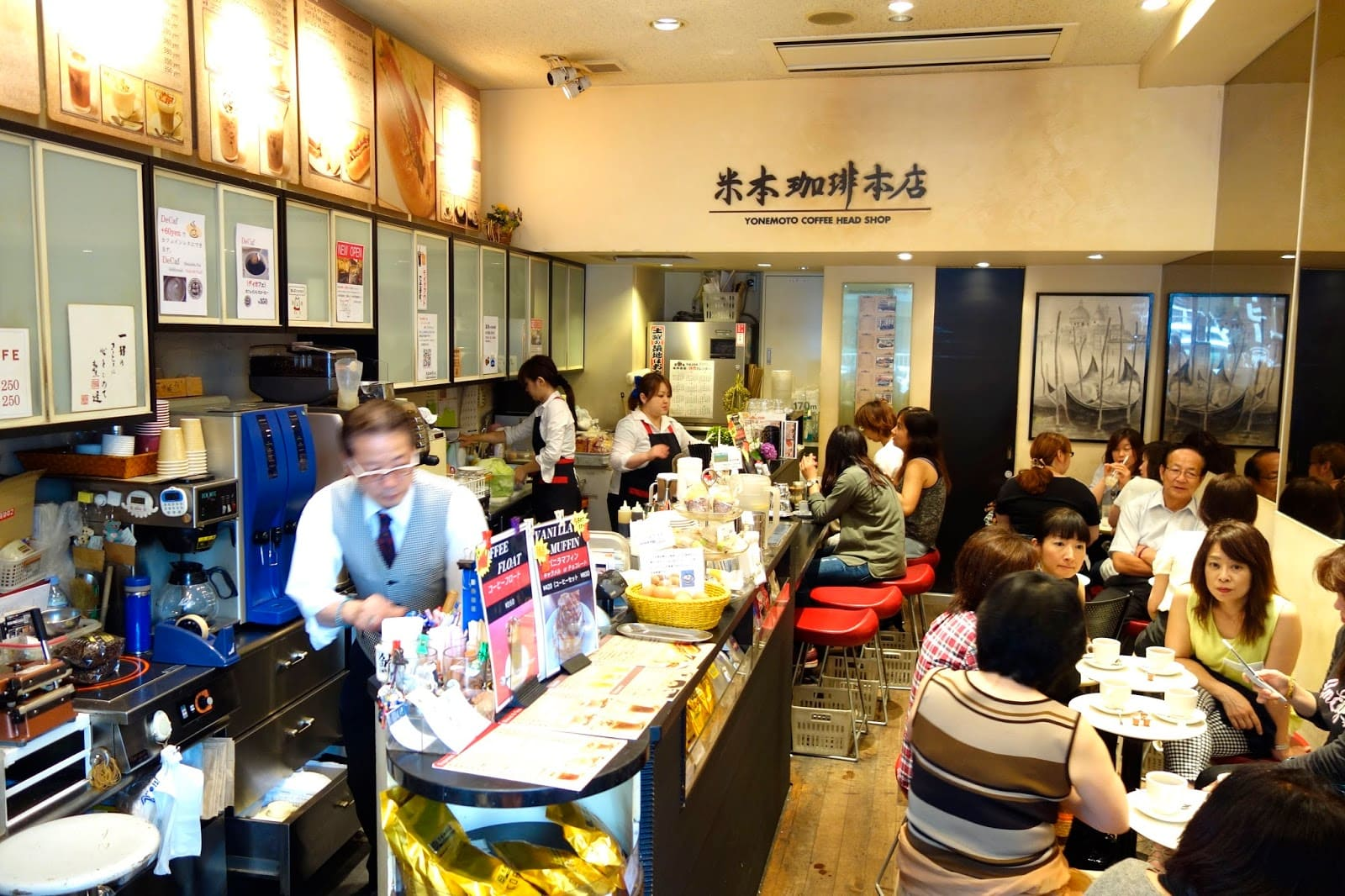"""Yonemoto Coffee Shop –Main Shop"""