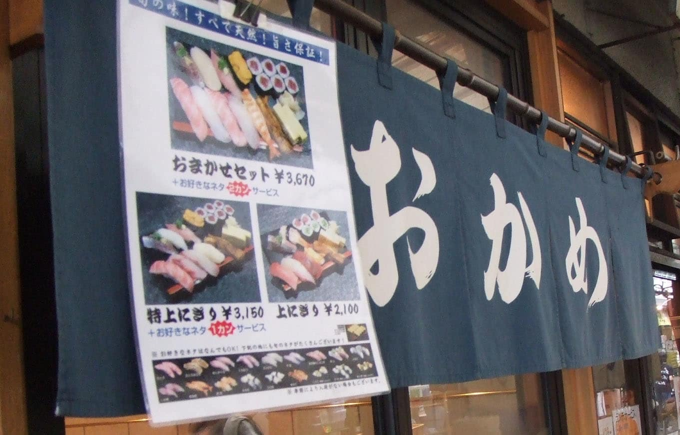 Popular as The Secret Sushi Spot - Sushi Dokoro Okame
