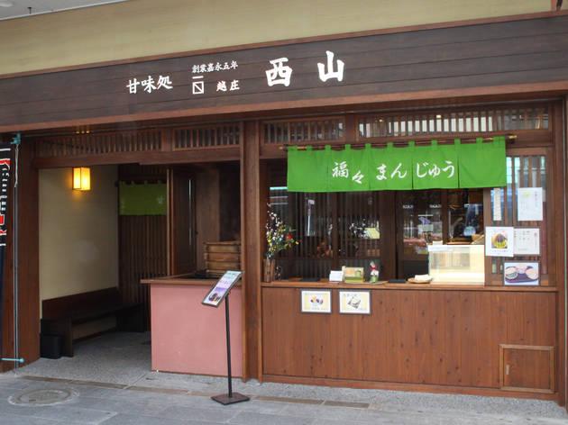 more than 160 years history, Kanmidokoro Nishiyama