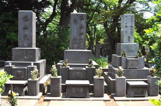 The grave of Ichiro Hatoyama, the former Japan prime minister at Yanaka cemetery