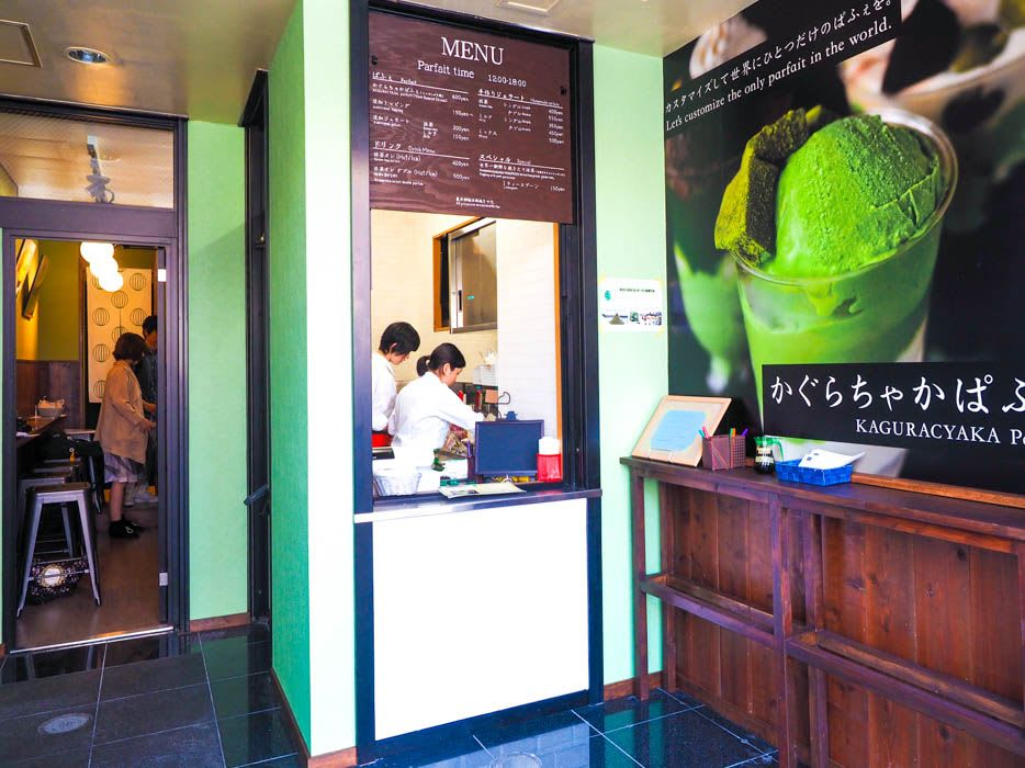 "Savor the Genuine Matcha at ""Kagurachaka Petit Asakusa"""