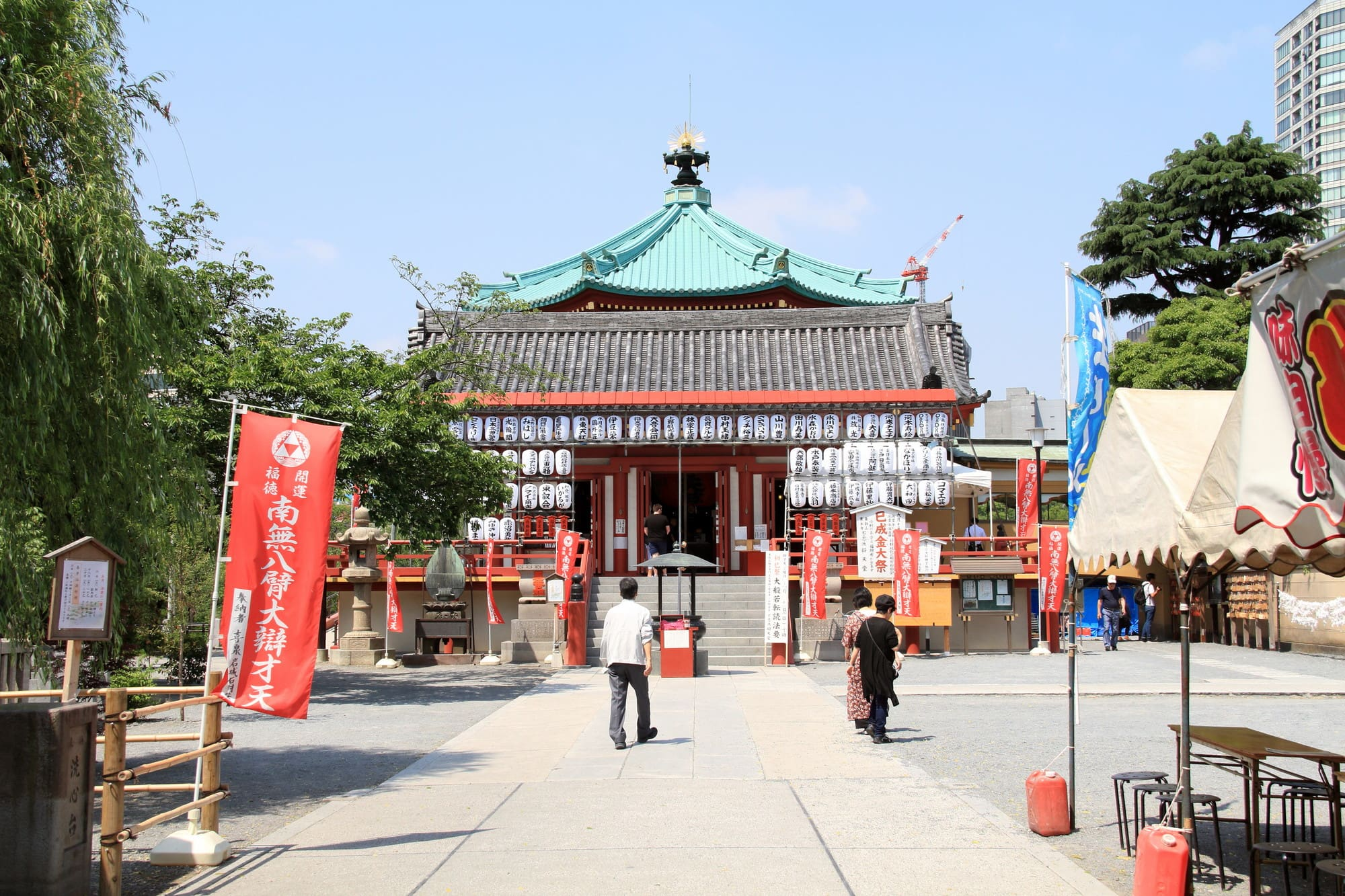 "Get good luck at the spiritual ""Kan-eiji"" Temple!"