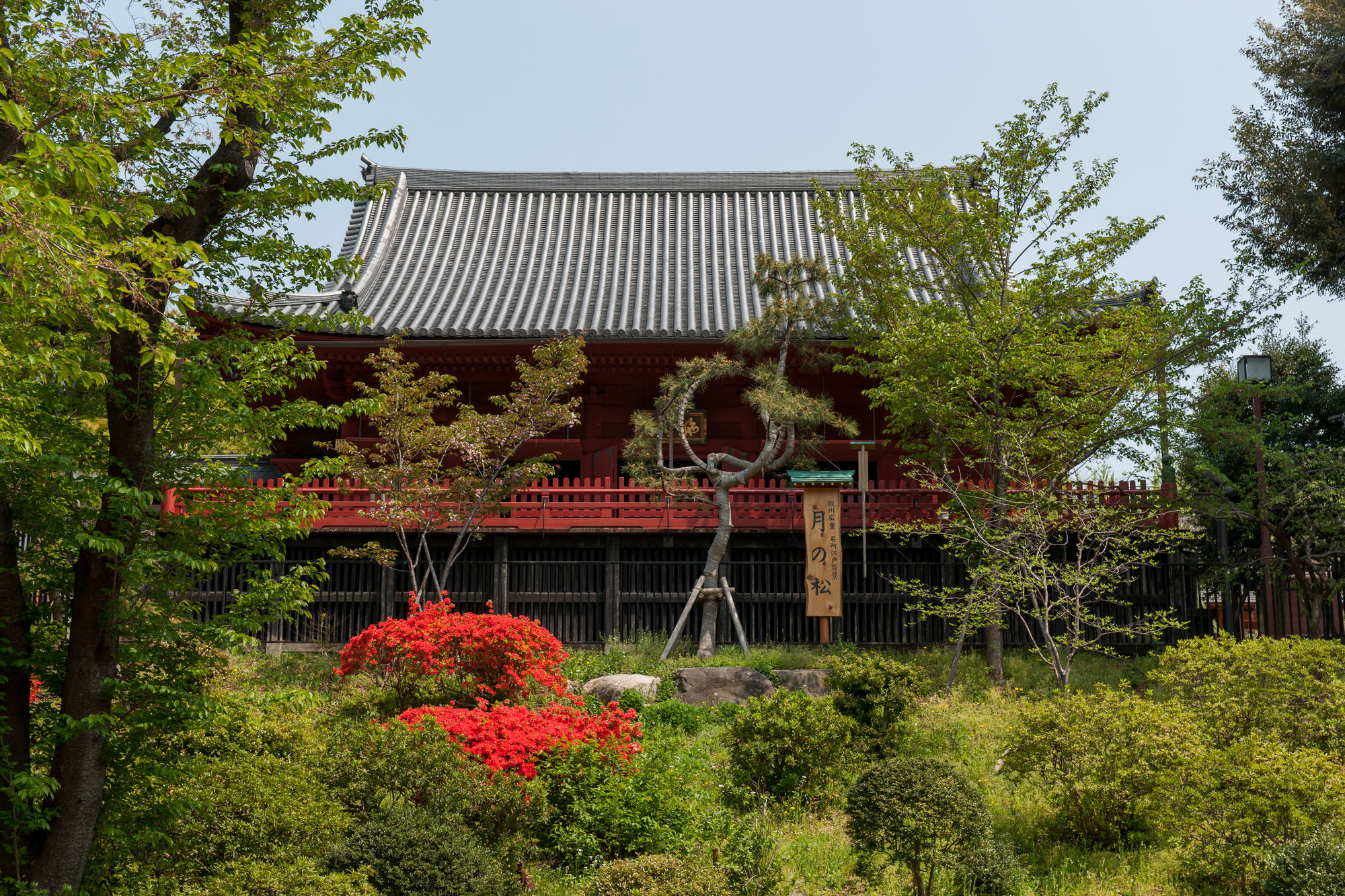 "About ""Kan-eiji"" Temple2"