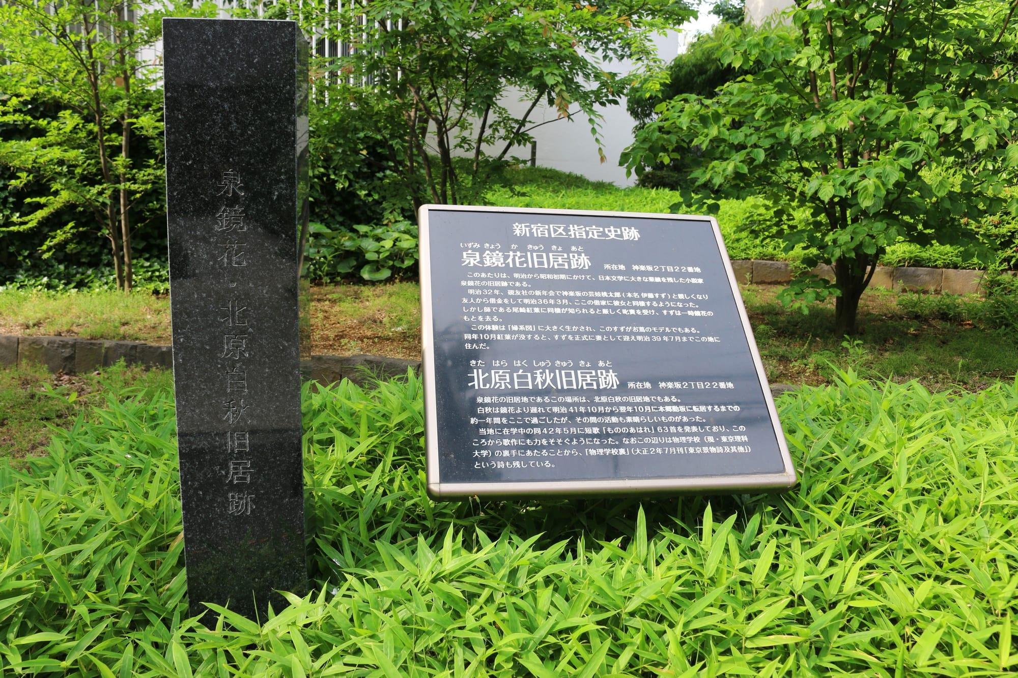 Kitano Hakushu Kyotakuato