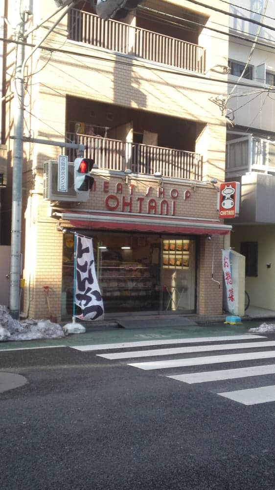 Meat Shop Otani