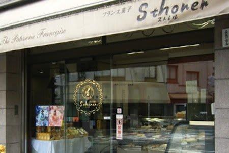 Cake Shop Sthorer.