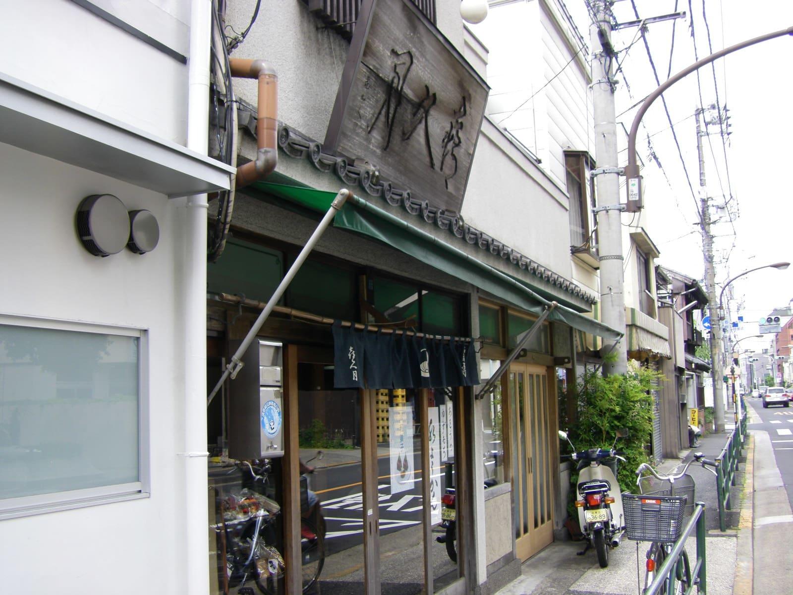 Special sports related to Yasunari Kawabata in Tanesen