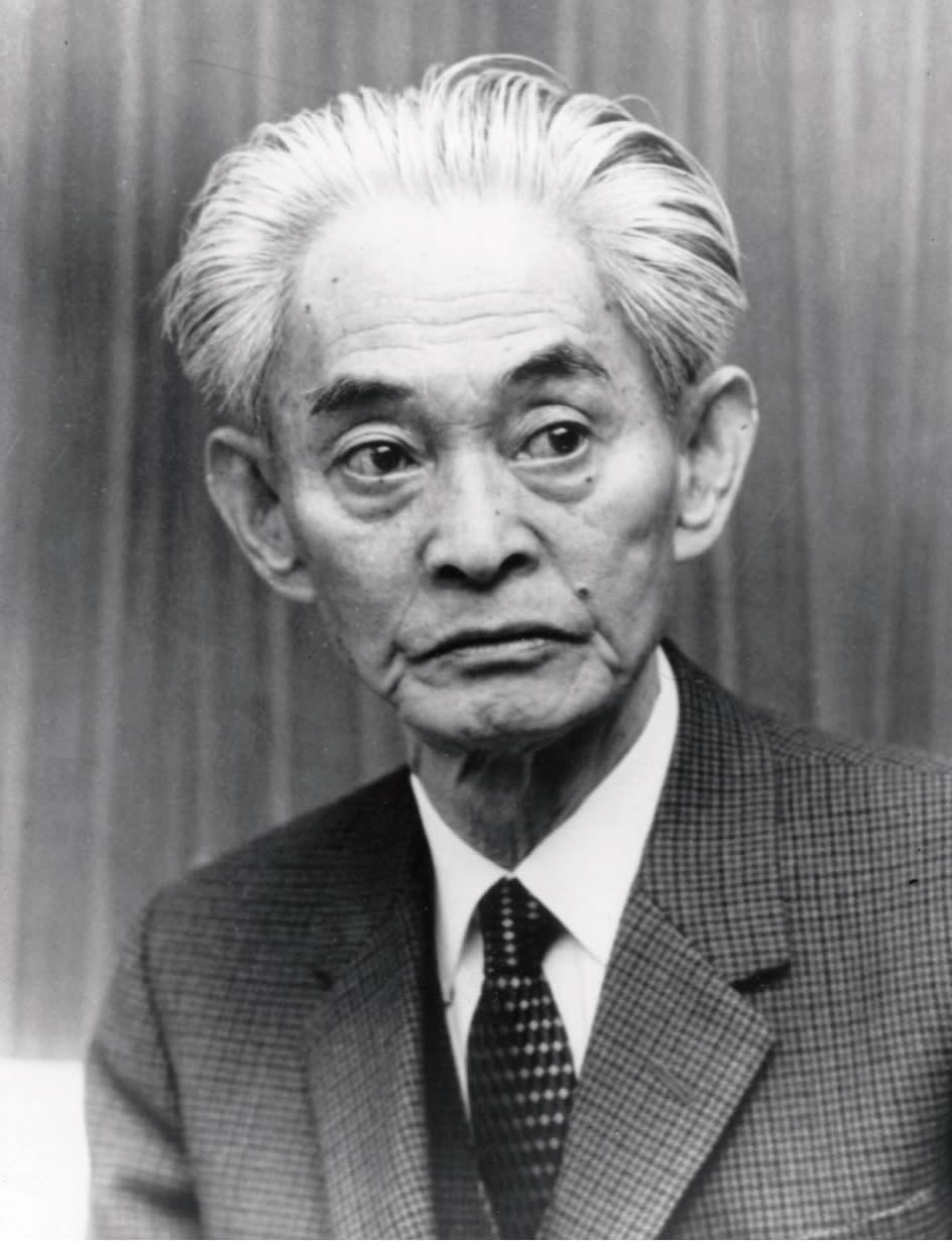 About Yasunari Kawabata