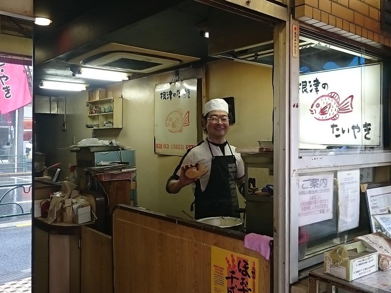 Nezu-no-Taiyaki