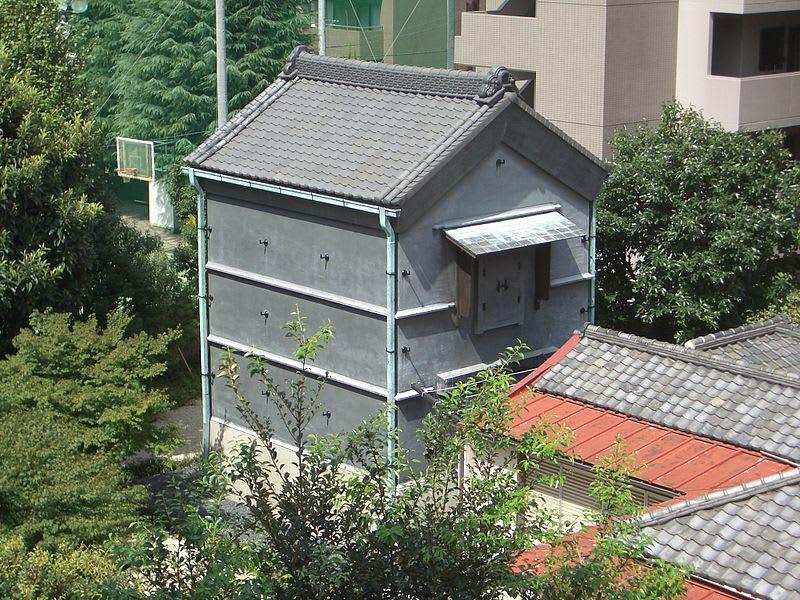 Former Residence of Edogawa Ranpo