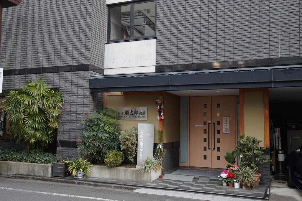 Annex Katsutaro Inn