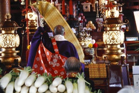 Daikon ( Japanese radish) for offering