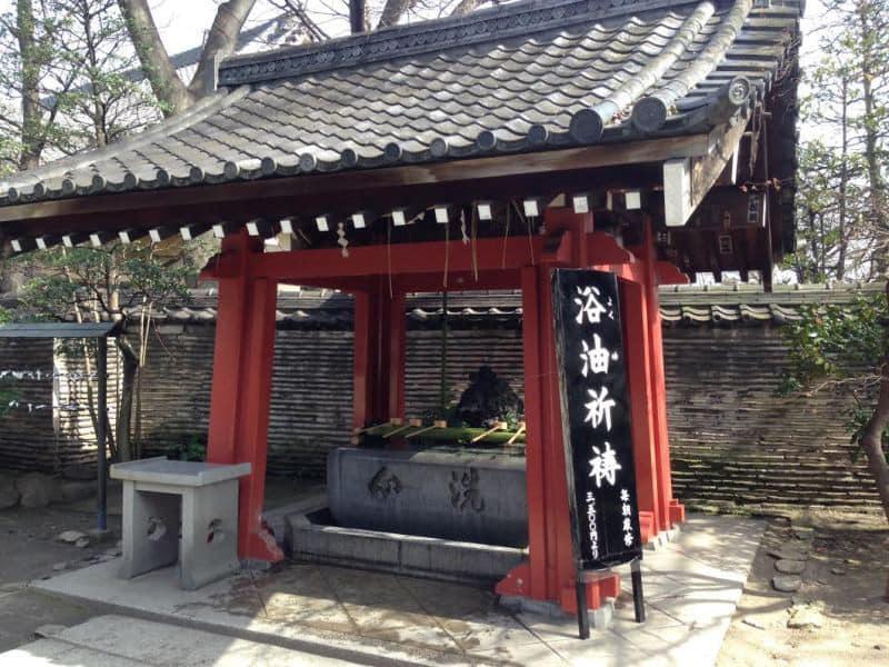 Yokuyu (oil-bathing) ritual, your wish will come true