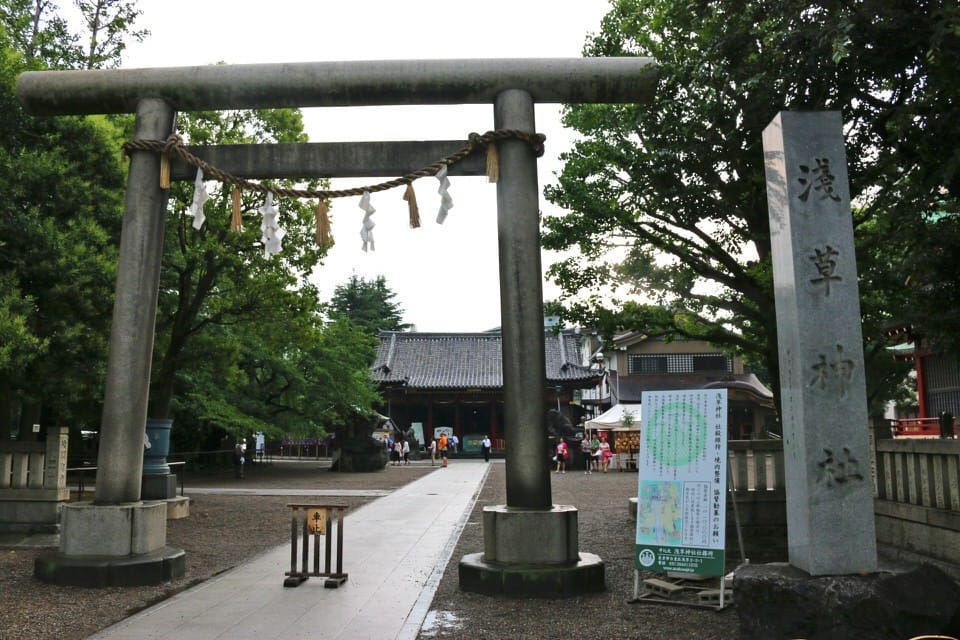 About Asakusa Shrine