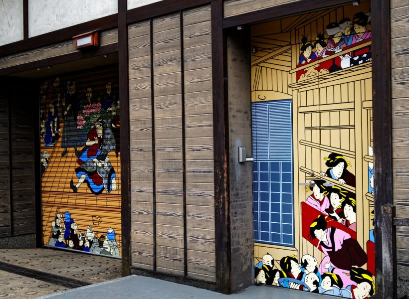 8 Edo Men Hidden on Shutter Painting