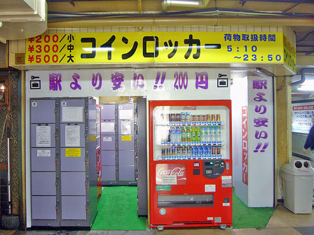 Hidden gem restaurant and coin lockers2