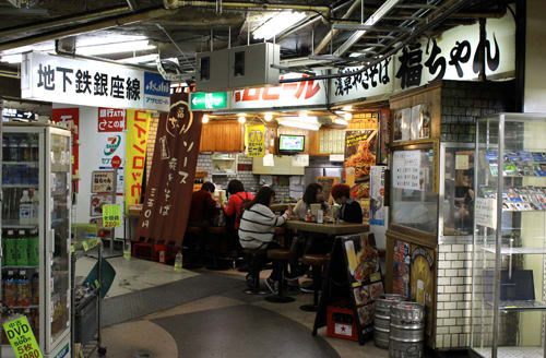 About Asakusa underground shopping mall2